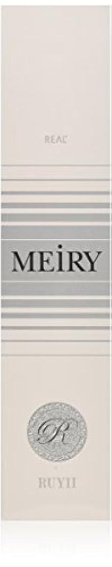独裁人工的な対象メイリー(MEiRY) ヘアカラー  1剤 90g 12O