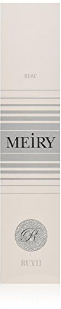 パドルボーカル設計図メイリー(MEiRY) ヘアカラー  1剤 90g 12O