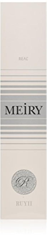 ベッドを作る削除する病者メイリー(MEiRY) ヘアカラー  1剤 90g 12O