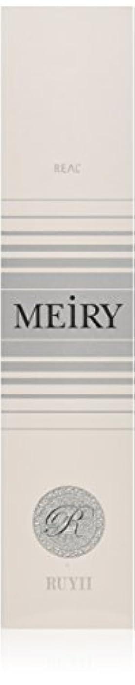 爬虫類平らにする定説メイリー(MEiRY) ヘアカラー  1剤 90g 12O
