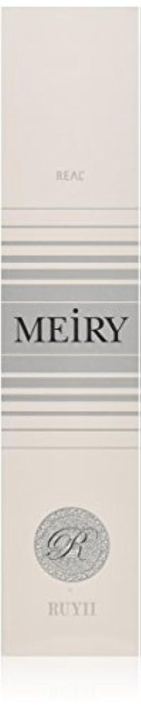 大きなスケールで見るとたとえ制約メイリー(MEiRY) ヘアカラー  1剤 90g 12O