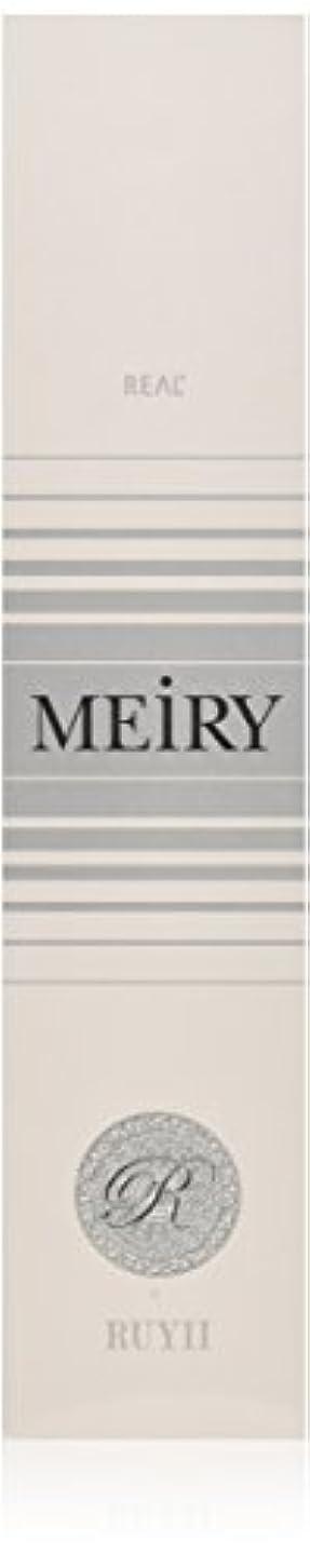 定義上定常メイリー(MEiRY) ヘアカラー  1剤 90g 12O