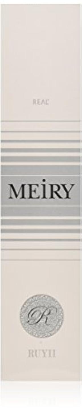 シュリンク耐えられる写真を描くメイリー(MEiRY) ヘアカラー  1剤 90g 12O