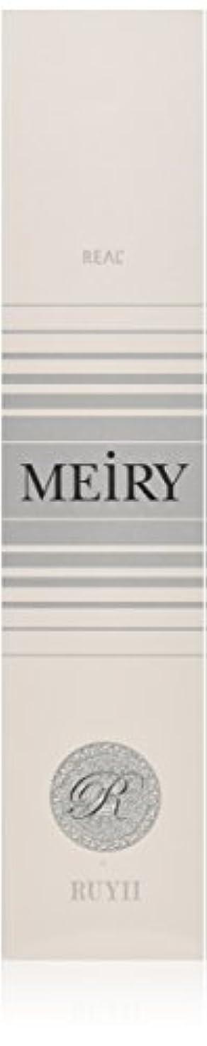 解くオークランド雪だるまを作るメイリー(MEiRY) ヘアカラー  1剤 90g 12O