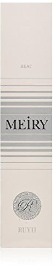 余分な私の大事にするメイリー(MEiRY) ヘアカラー  1剤 90g 12O