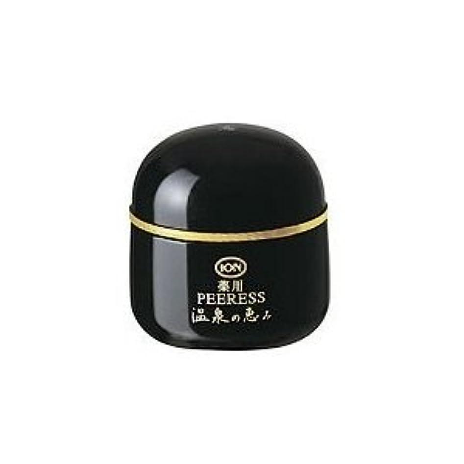 増加する確認するほこりっぽいイオン化粧品 温泉の恵み 薬用ピアレススプリーム 40g 弱酸性 普通肌~荒性肌用