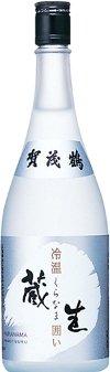 賀茂鶴酒造 賀茂鶴 冷温蔵生囲い  生貯蔵酒 720ml