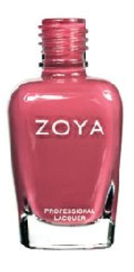 依存定刻鈍い[Zoya] ZP422 ココ[並行輸入品][海外直送品]