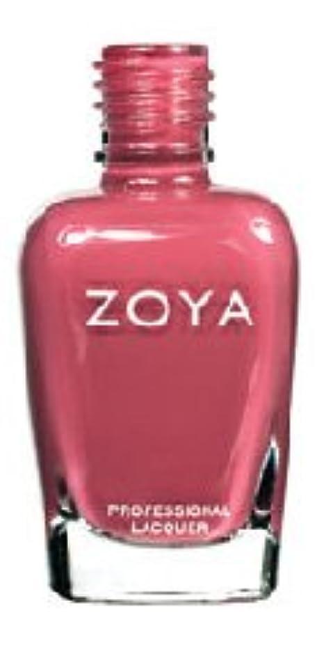 ブルームコート釈義[Zoya] ZP422 ココ[並行輸入品][海外直送品]