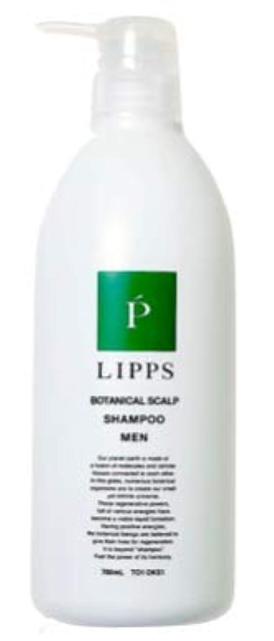 曲線胸熱心な【サロン品質/頭皮ケア/髪と頭皮にやさしい】お得サイズ ボタニカルスカルプシャンプー700ml
