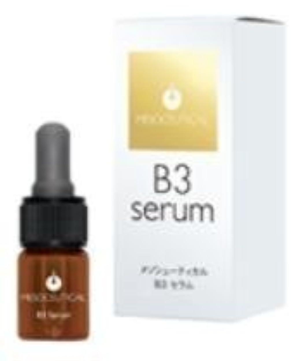 人気の商品頑丈MESOCEUTICAL <メソシューティカル> B3serum (セラム)5ml