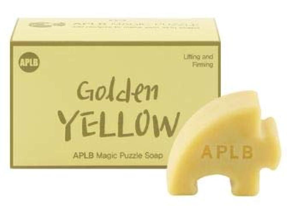 未払い粘液祝福するAPLB(エイプルビ) マジックパズル天然石鹸 03 GOLDEN YELLOW セット 27g