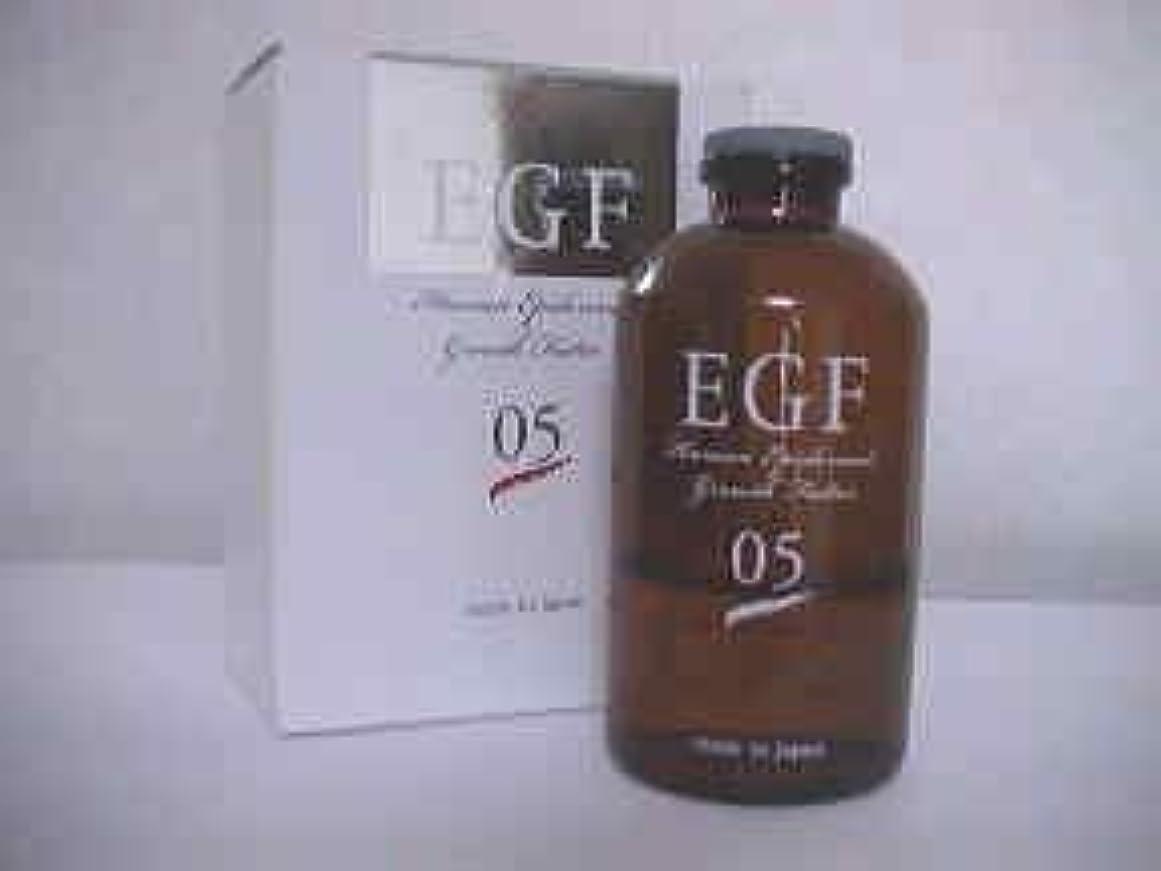 根拠かかわらず実り多いEGFセロム05 60ml ※話題の整肌成分「EGF」(ヒトオリゴペプチド-1)たっぷり配合!ハリ?うるおいを蘇らせる美容液誕生!