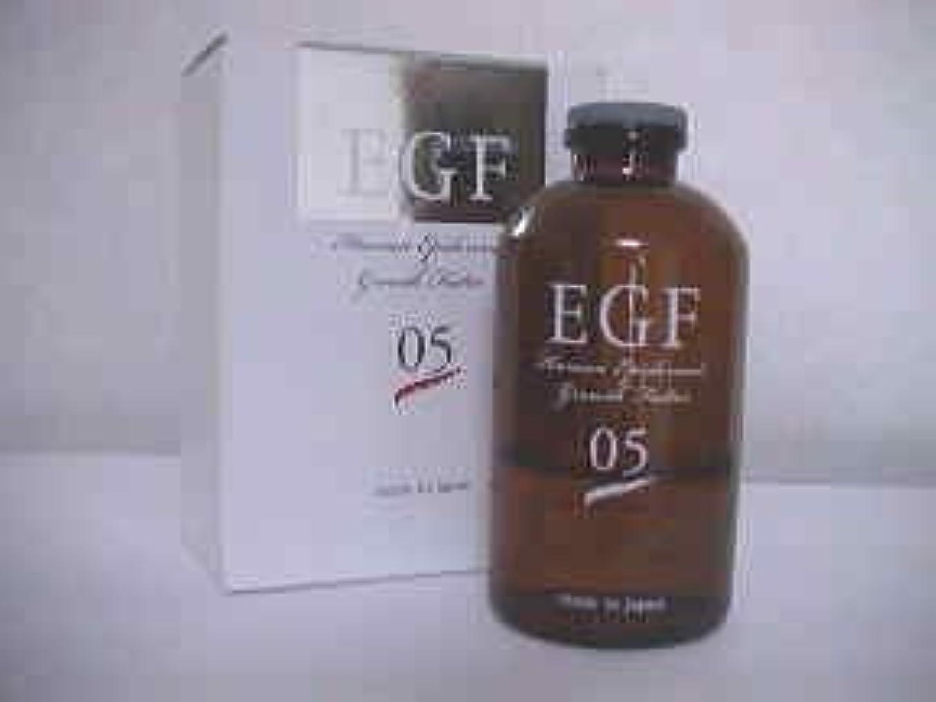 緯度排出ふざけたEGFセロム05 60ml ※話題の整肌成分「EGF」(ヒトオリゴペプチド-1)たっぷり配合!ハリ?うるおいを蘇らせる美容液誕生!