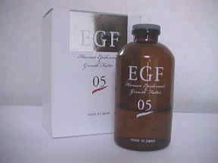 新しい意味豚肉準拠EGFセロム05 60ml ※話題の整肌成分「EGF」(ヒトオリゴペプチド-1)たっぷり配合!ハリ?うるおいを蘇らせる美容液誕生!