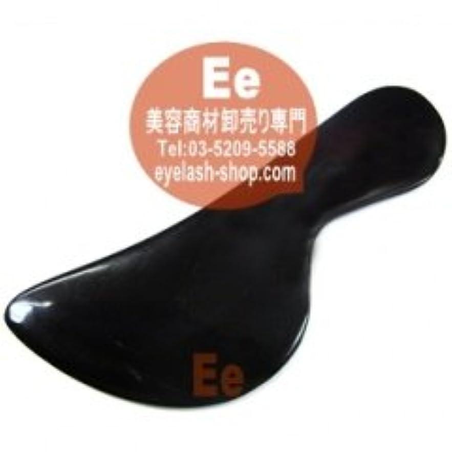 腐食する有毒なうっかりかっさ板 かっさプレート 美容マッサージかっさ板 グアシャ板 水牛の角 A-15