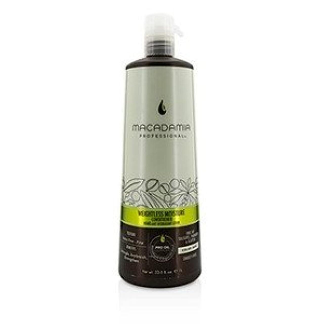 マカダミア ナチュラルオイル(Macadamia NATURAL OIL) プロフェッショナル ウェイトレス モイスチャー コンディショナー 1000ml/33.8oz [並行輸入品]