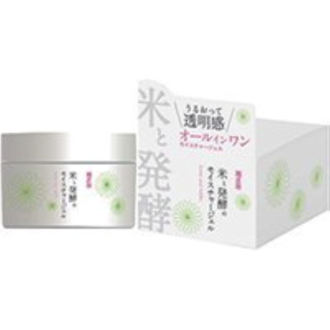 司書可愛い寄生虫菊正宗 米と発酵のモイスチャージェル 150g