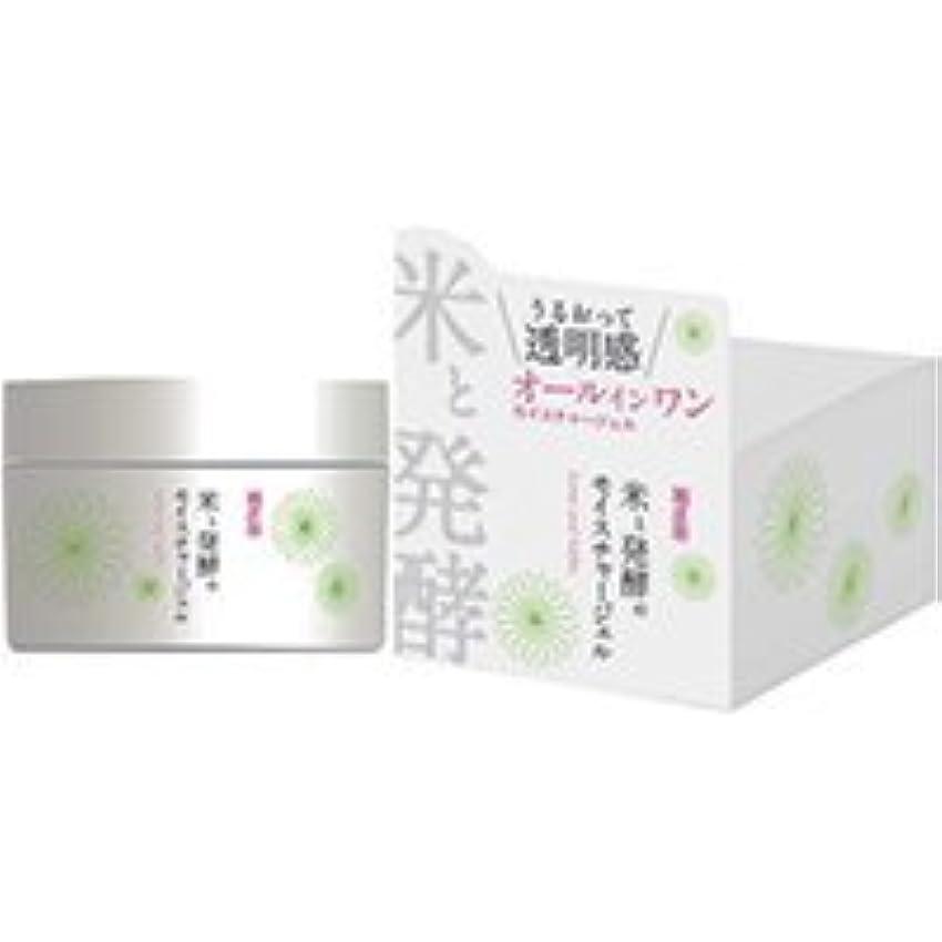 菊正宗 米と発酵のモイスチャージェル 150g