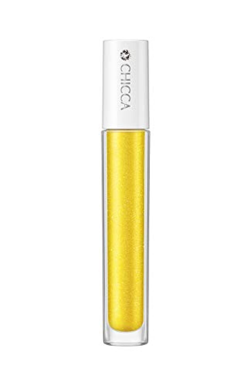 CHICCA(キッカ) キッカ メスメリック グラスリップオイル 02 春の太陽に映える鮮やかなスタイリッシュイエロー グロス