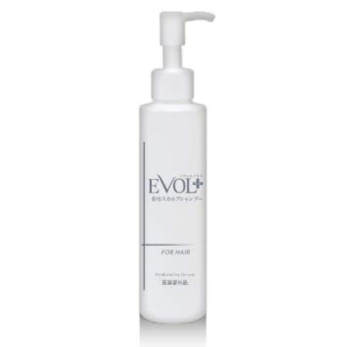 避難運命証言するEVOL+(エヴォルプラス)薬用育毛シャンプー お得なコース