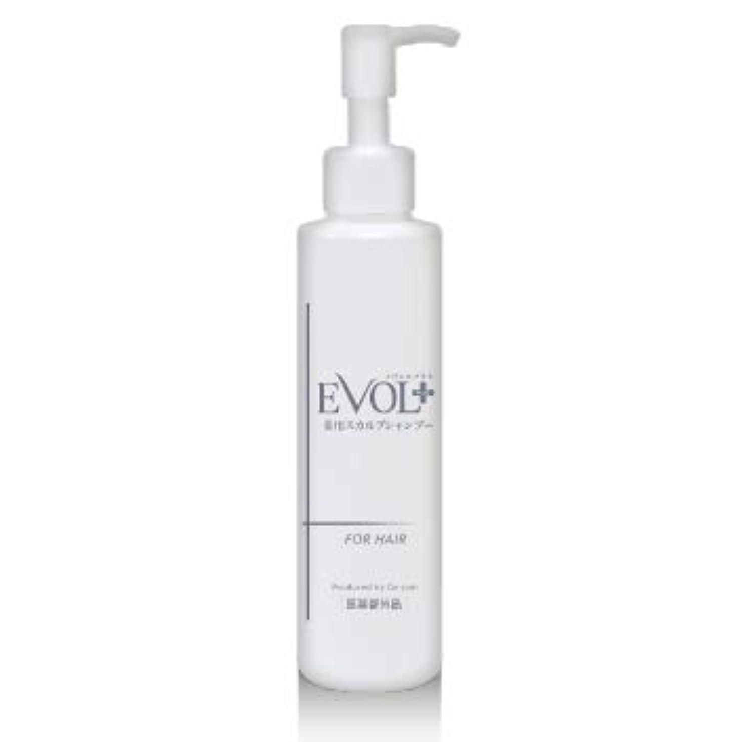 退屈させる遊具資料EVOL+(エヴォルプラス)薬用育毛シャンプー お得なコース