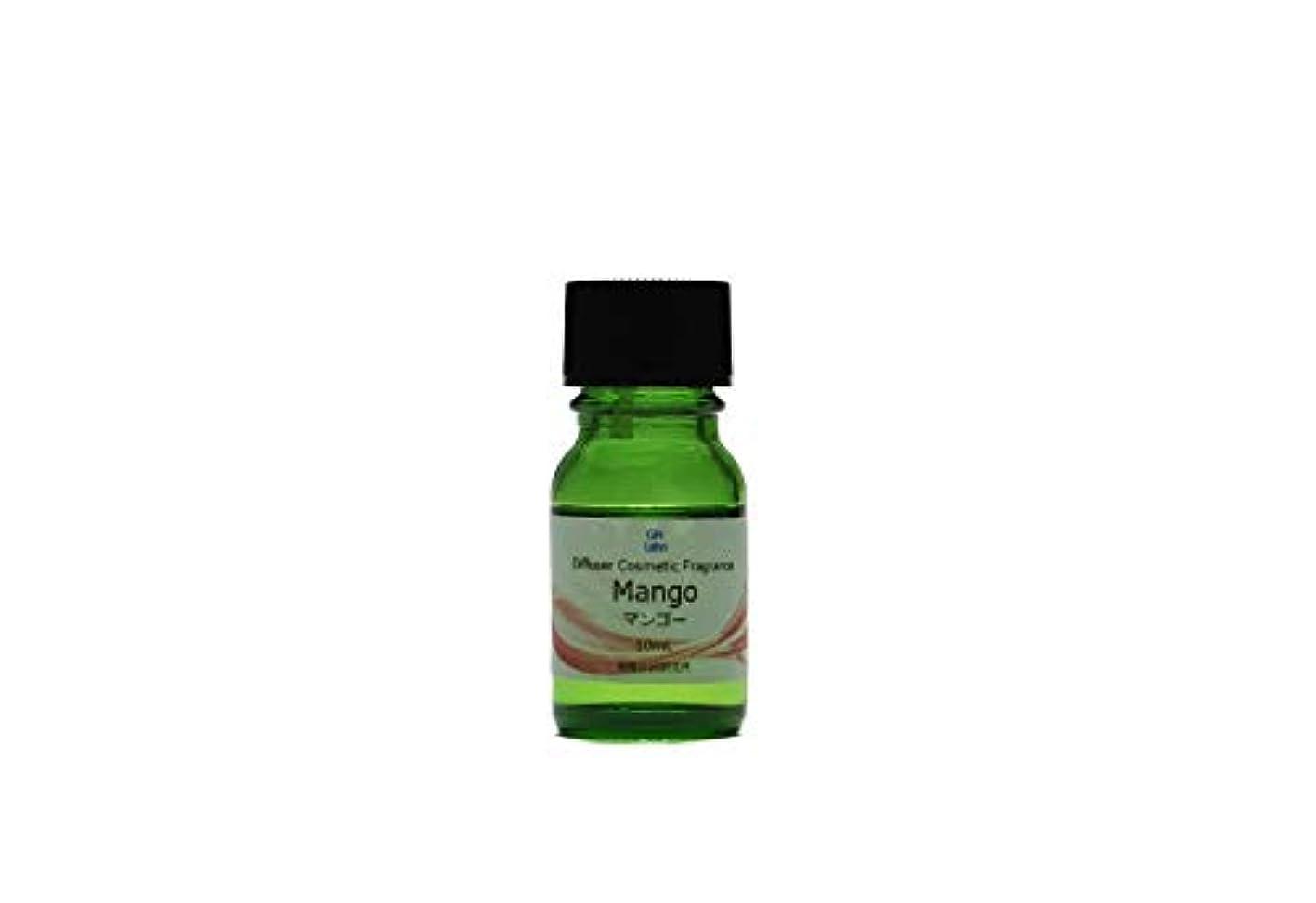 マンゴー フレグランス 香料 ディフューザー アロマオイル 手作り 化粧品用