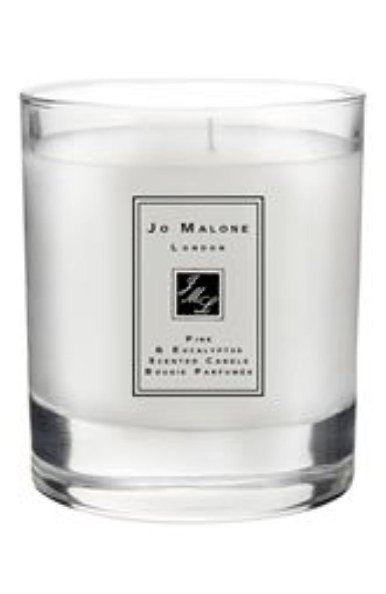 ボトルネックブラジャー犯すジョーマローン パイン&ユーカリプタス 7.0 oz (210ml) ホーム キャンドル (香り付き)