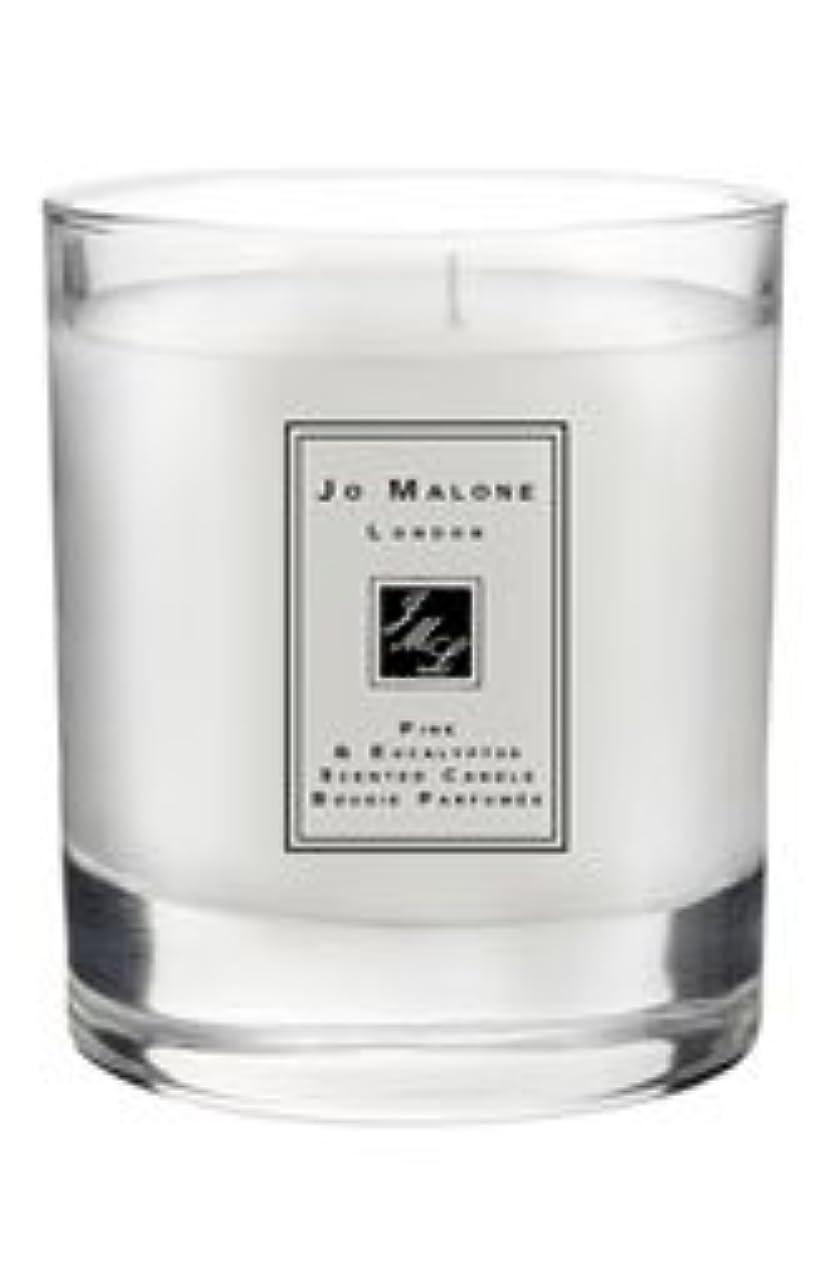 不十分敵意マーベルジョーマローン パイン&ユーカリプタス 7.0 oz (210ml) ホーム キャンドル (香り付き)