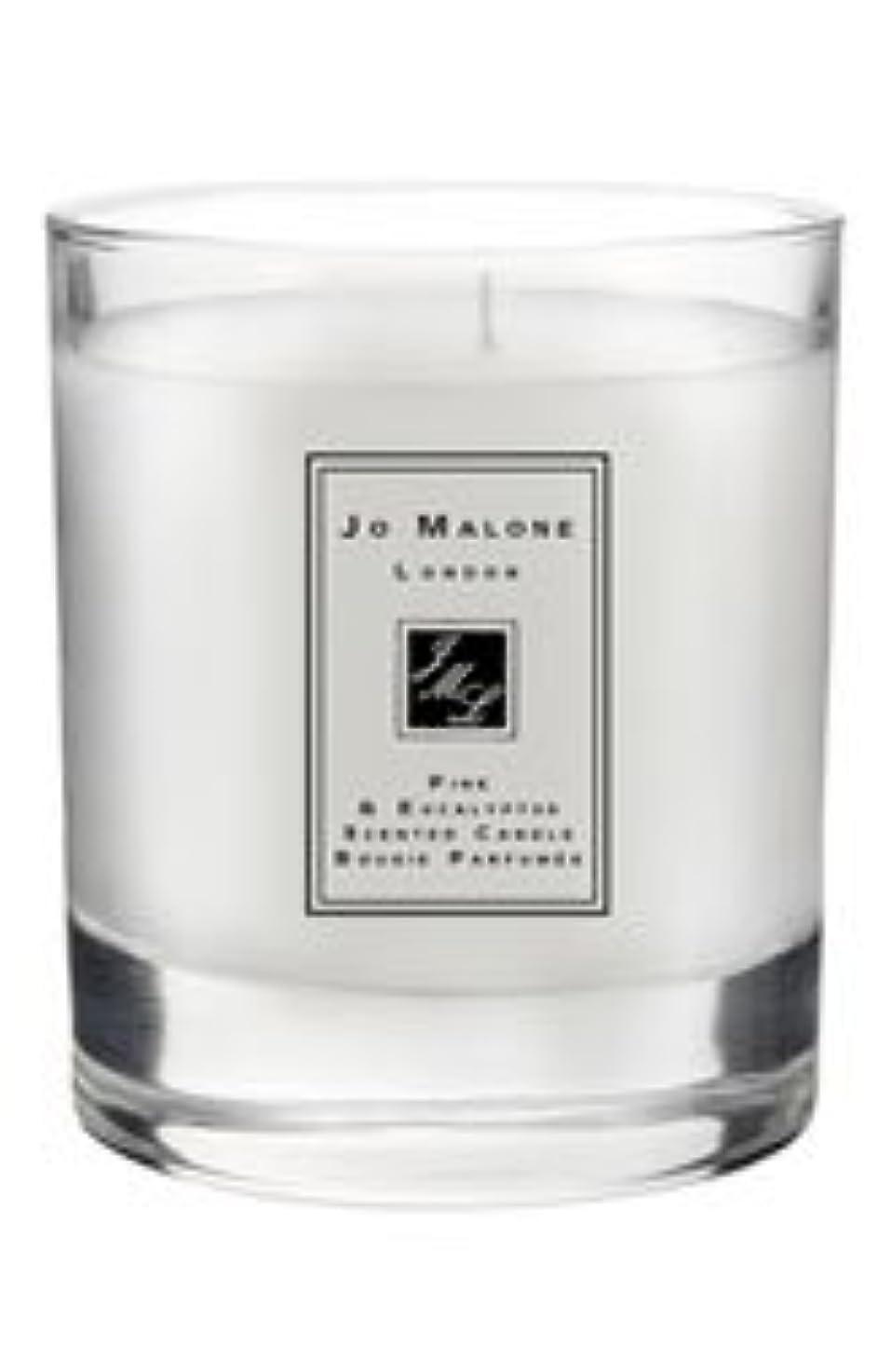 雇う不機嫌宇宙のジョーマローン パイン&ユーカリプタス 7.0 oz (210ml) ホーム キャンドル (香り付き)
