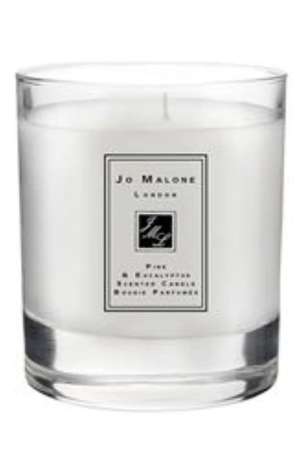 突き出す書店桁ジョーマローン パイン&ユーカリプタス 7.0 oz (210ml) ホーム キャンドル (香り付き)