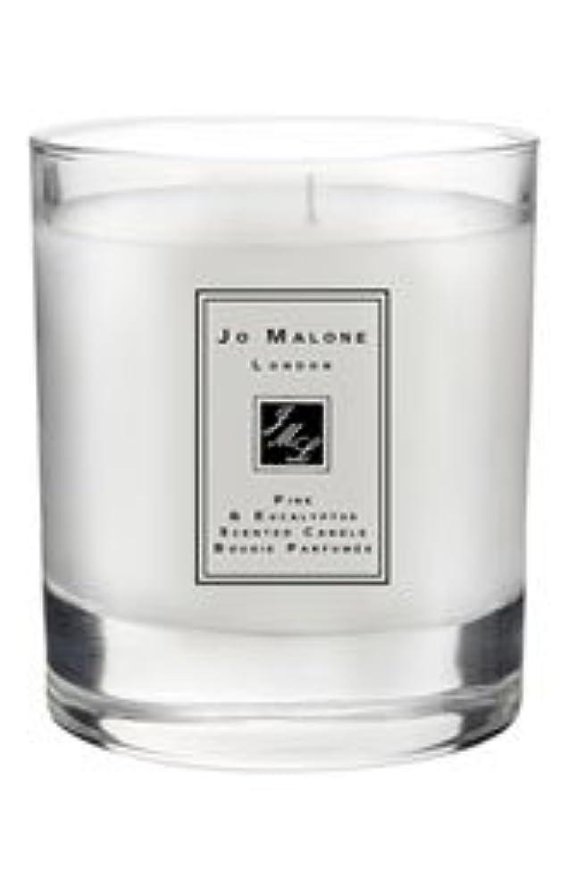 刈り取る洗うばかげているジョーマローン パイン&ユーカリプタス 7.0 oz (210ml) ホーム キャンドル (香り付き)