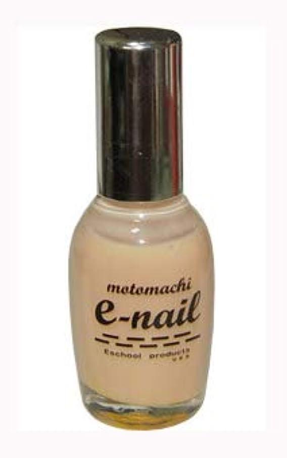然とした取り替える文献e-nail リッジフィラー
