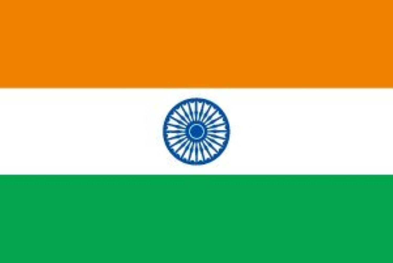 世界の国旗 インド 国旗 [100×150cm 高級テトロン製]