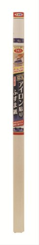 アサヒペン アサヒペン EXアイロン貼りふすま紙 95cm×180cm (宝帯) No.015