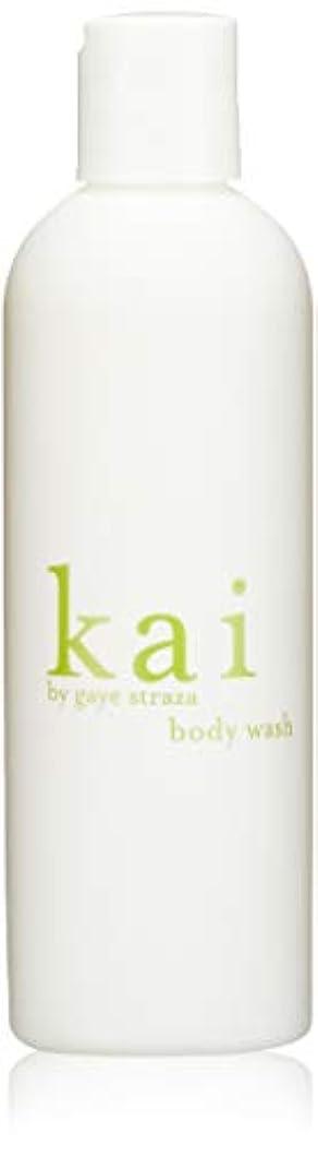 安全な乗算靴下kai fragrance(カイ フレグランス) ボディウォッシュ 236ml