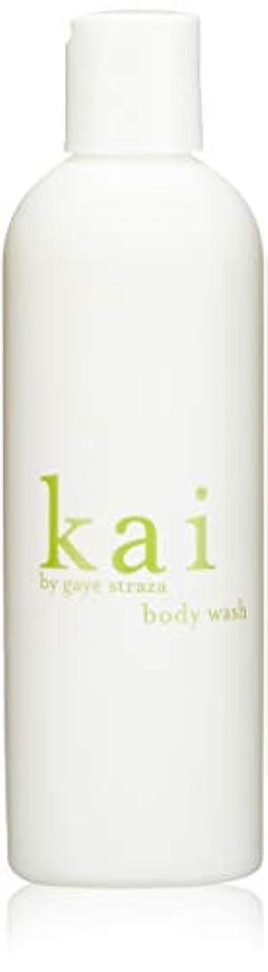 賞賛叙情的な応答kai fragrance(カイ フレグランス) ボディウォッシュ 236ml
