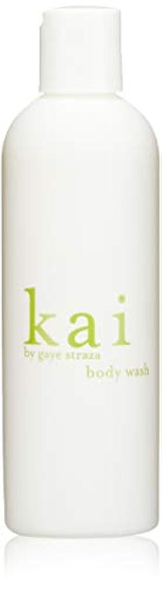 優雅な被るバストkai fragrance(カイ フレグランス) ボディウォッシュ 236ml