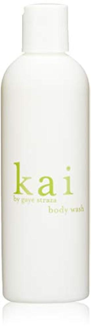 不和固める仕事kai fragrance(カイ フレグランス) ボディウォッシュ 236ml