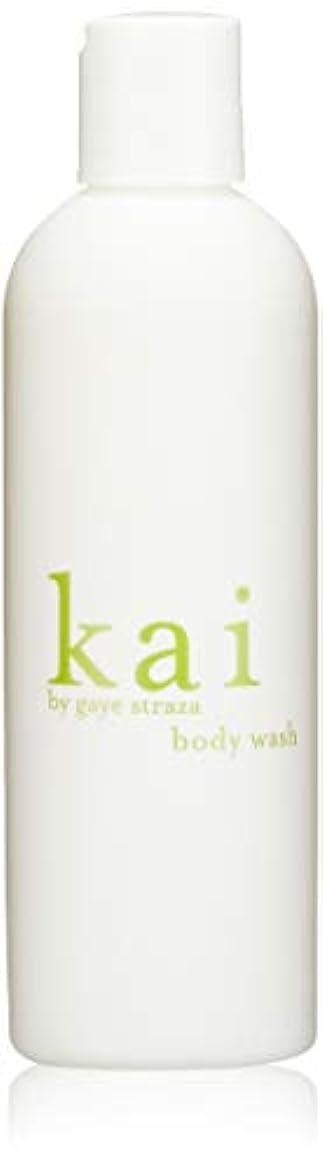 広げる扇動する正しいkai fragrance(カイ フレグランス) ボディウォッシュ 236ml
