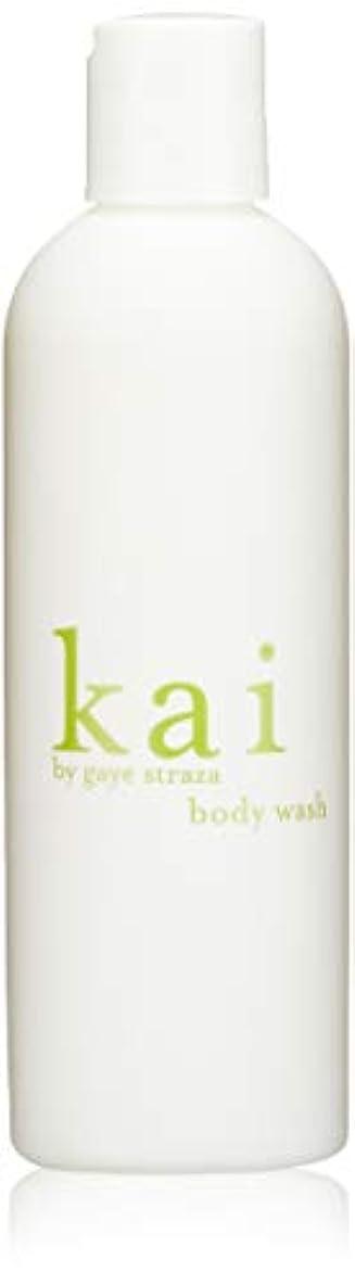 最終手がかり直立kai fragrance(カイ フレグランス) ボディウォッシュ 236ml