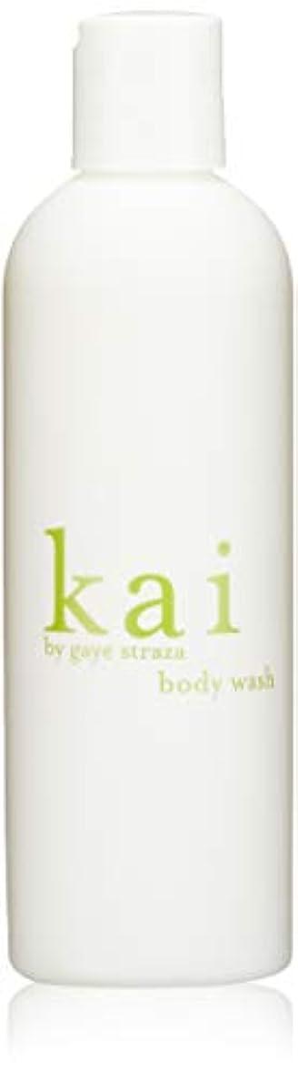 ポケット請求可能ベットkai fragrance(カイ フレグランス) ボディウォッシュ 236ml