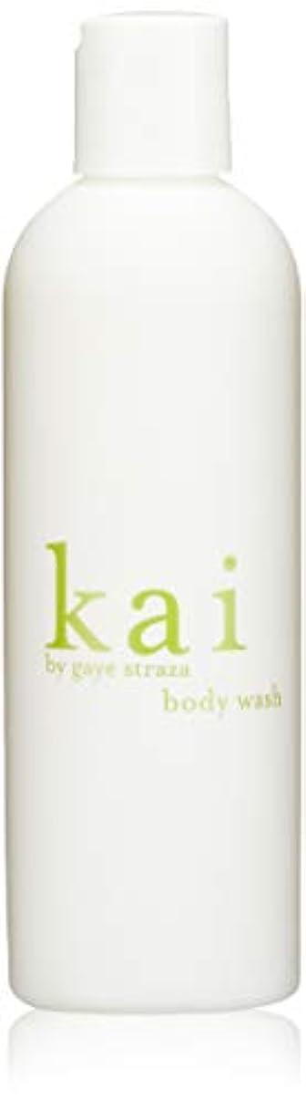 含意ホップ方法論kai fragrance(カイ フレグランス) ボディウォッシュ 236ml