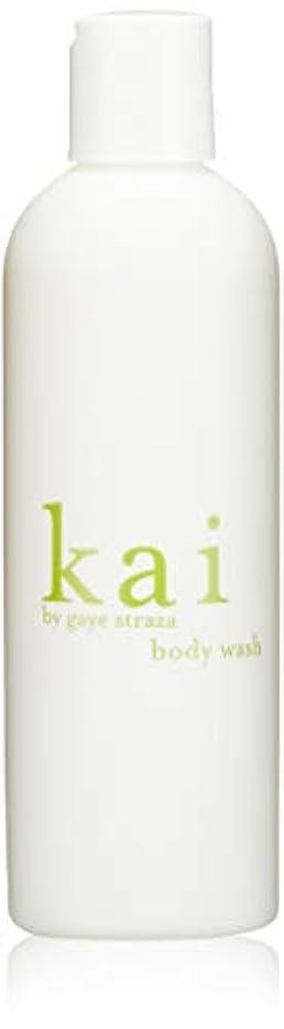 化学文字危険なkai fragrance(カイ フレグランス) ボディウォッシュ 236ml