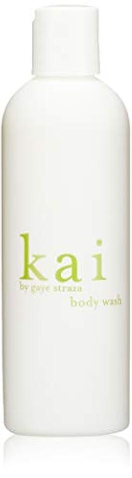 インストール尽きる岩kai fragrance(カイ フレグランス) ボディウォッシュ 236ml