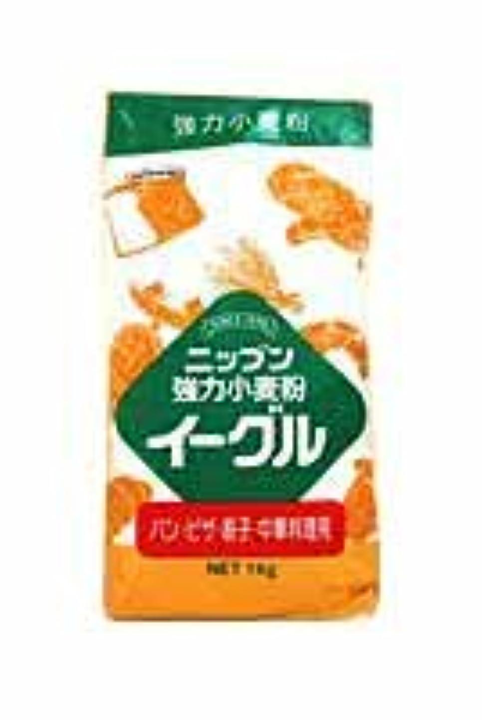 アトラス自我困った日本製粉 強力小麦粉 イーグル 1kg
