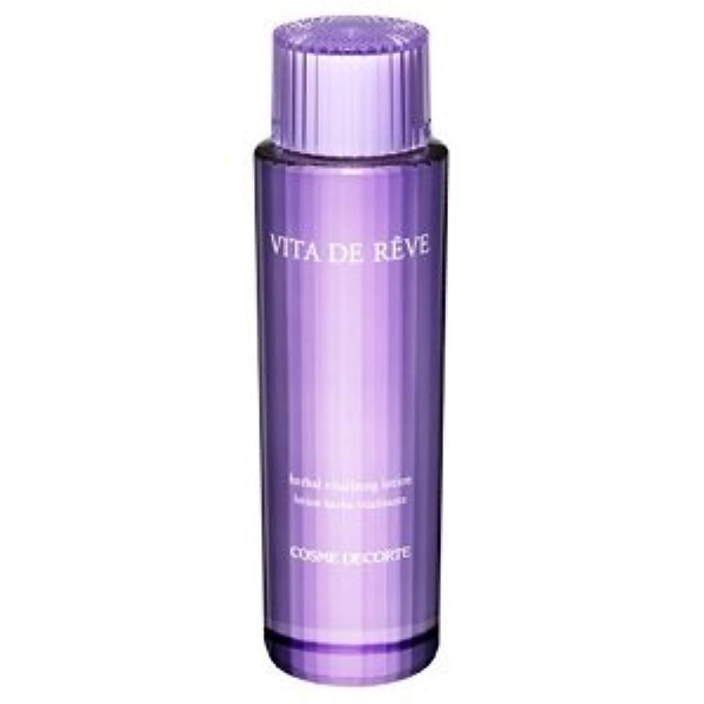 出席効率的真っ逆さまコスメデコルテ ヴィタ ドレーブ 150ml 化粧水 アウトレット