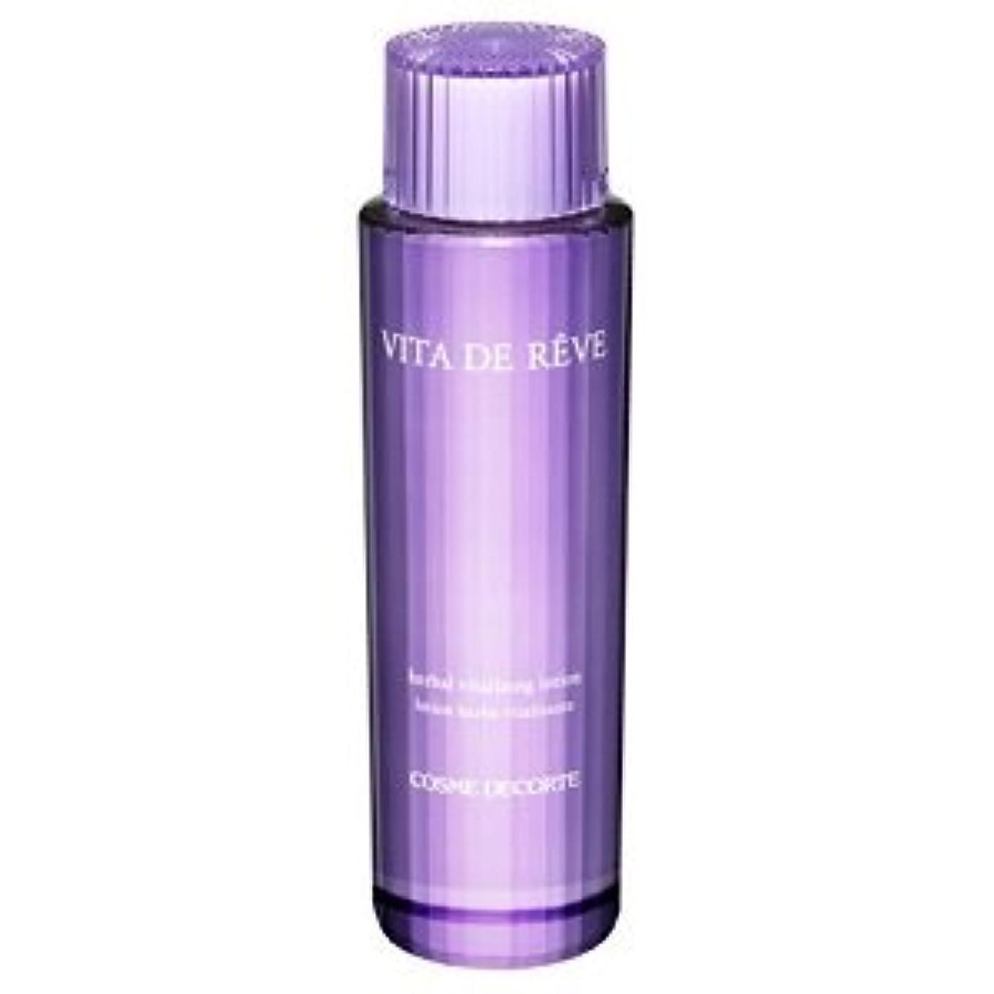 さわやか完全に新しい意味コスメデコルテ ヴィタ ドレーブ 150ml 化粧水 アウトレット