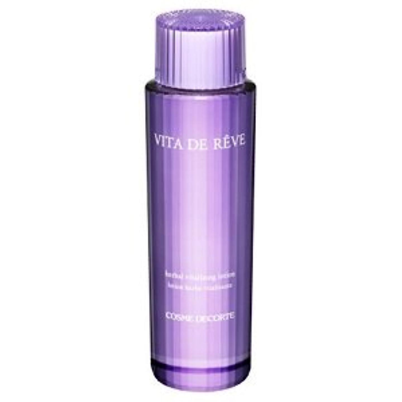コスメデコルテ ヴィタ ドレーブ 150ml 化粧水 アウトレット