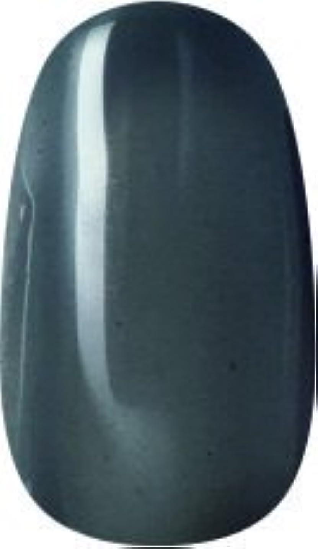 ナース虐待花瓶ラク カラージェル(66-クリアブラック)8g 今話題のラクジェル 素早く仕上カラージェル 抜群の発色とツヤ 国産ポリッシュタイプ オールインワン ワンステップジェルネイル RAKU COLOR GEL #66